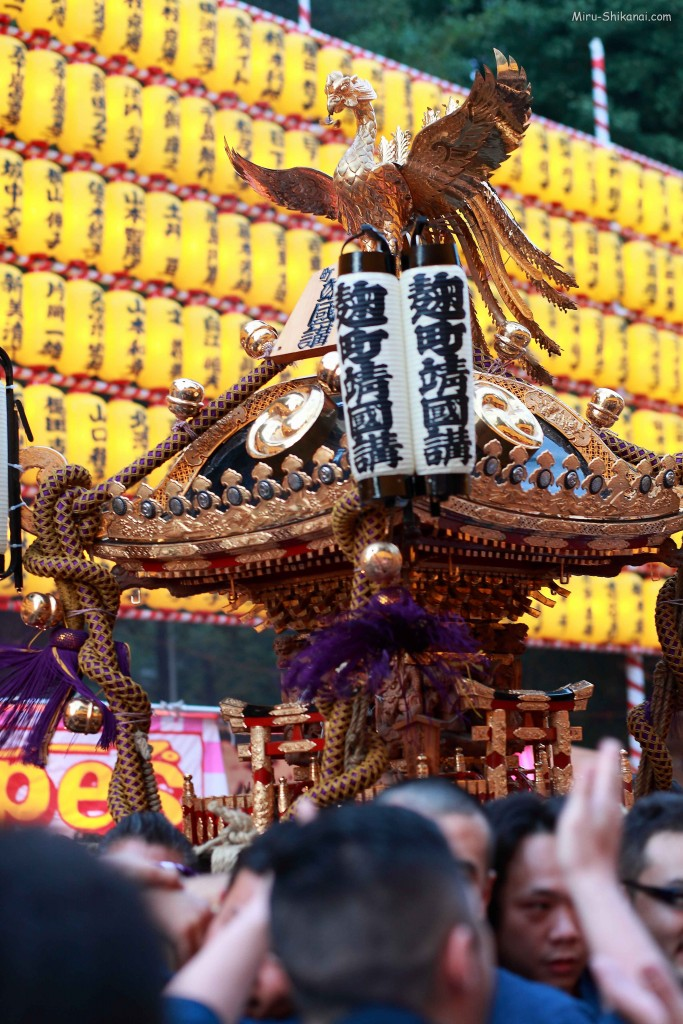 Yasukuni matsuri